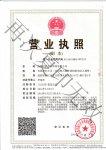 重庆环斯健建筑咨有限公司