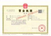 黑龙江国企寻注册一级结构,转注,唯一社保,见证全款