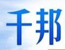 专业办理重庆 各类建筑资质 专业不限
