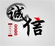 广州海建建筑工程咨询有限公司