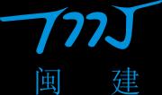 福建闽建企业管理有限公司