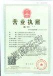 一级 二级 【机电】 北京企业