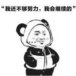 重庆辉昂企业管理咨询有限公司