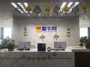 重庆开林集团杭州分公司