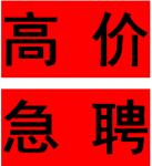 南京建才集团有限公司