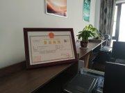 西藏川萨建筑工程有限公司