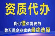 四川坤信诚商务咨询有限公司