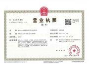 杭州辰联企业管理咨询有限公司