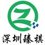 深圳臻祺项目管理有限公司