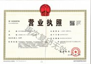 四川卓猎企业管理咨询有限公司