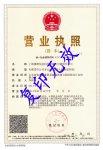 上海携聘信息科技有限公司山东分公司