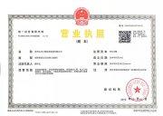 常州玉丹工程信息咨询有限公司