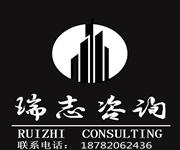 山东烟台公路工程资质代办及转让,山东省建筑资质转让