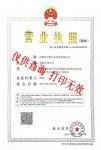 深圳市星雨信息咨询有限公司