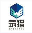 山西筑猎企业管理咨询有限公司