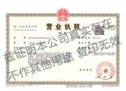 重庆迈驰企业管理咨询有限公司