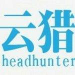 杭州云猎建筑工程有限公司