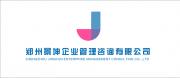 【外省社保】河南郑州单位寻:二级公路,社保配合,资质