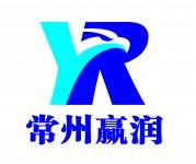 广东珠海企业诚聘注册市政/建筑咨询师兼职人员