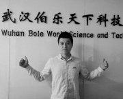 武汉伯乐天下科技有限公司