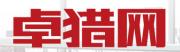 南京桌猎企业管理有限公司