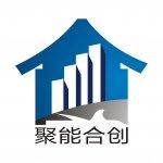 四川聚能合创建筑管理有限公司