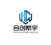 武汉合创繁宇商务咨询有限公司