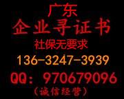 广州凯龙建设工程咨询有限公司