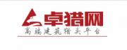 福州卓猎企业管理有限公司
