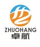 北京立名建业信息咨询服务有限公司