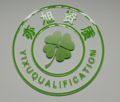 上海亦旭信息科技有限公司