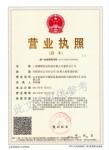 上海携聘信息科技有限公司蒙阴分公司