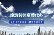 深圳市星慧信息咨询有限公司