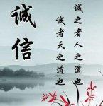 广州致一企业管理服务有限公司