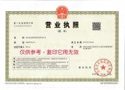 深圳金蓝盟管理咨询有限公司
