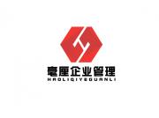 武汉毫厘企业管理有限公司