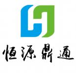 四川恒源鼎通建筑工程有限公司