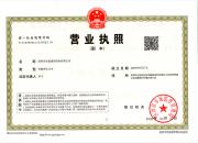 深圳市世嘉建筑有限公司