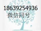 深圳远航设计院