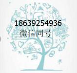 深圳市信立智科技有限公司