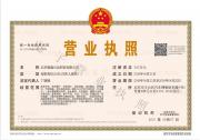 北京强盛兴达科技有限公司