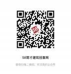 广州状元企业咨询有限公司
