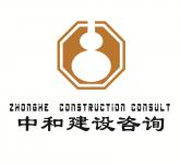 惠州单位:注册监理+人防工程师 申请资质用,社保没要求 4名