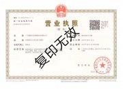 广州盛铭企业管理咨询有限公司