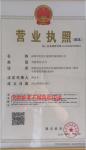 深圳市恒星汇信息咨询有限公司