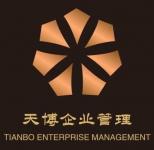 杭州博天建设工程管理咨询有限公司