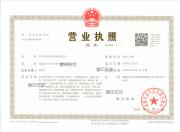 四川汉京信息技术有限公司