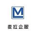 西安麦拉信息技术有限公司