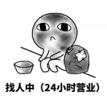 广东鼎峰工程咨询管理有限公司