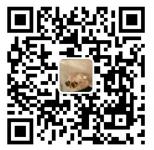 深圳挚源工程咨询有限公司